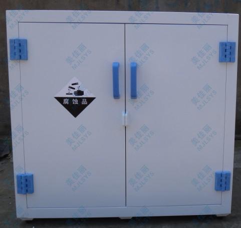 实验室PP酸碱柜