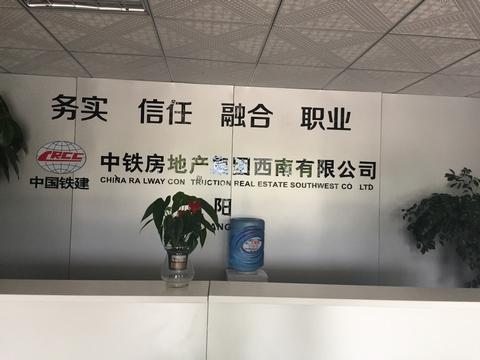 贵阳第三方物业满意度调研公司