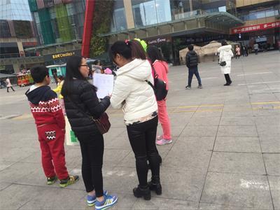 贵州市场调查公司,贵阳满意度报告,问卷调查表