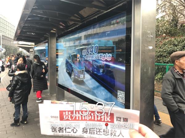 贵阳广告监测公司,一汽奔腾