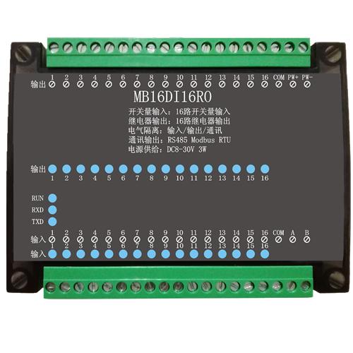 MBSL16DI16RO数字量输入输出天天爱彩票靠谱吗