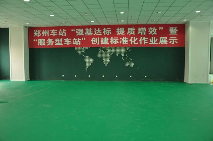 郑州火车站职工活动中心