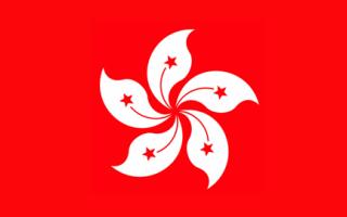 国内至香港专线物流