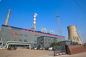 LinZi Thermal power plant