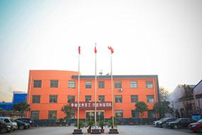 Luheng Building material