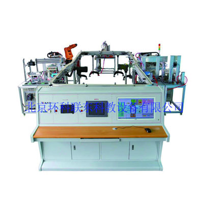 HKRX-3B型模块式柔性自动环形生产线实验系统(带机器人工程型)| 自动环形生产线_生产线实验系统