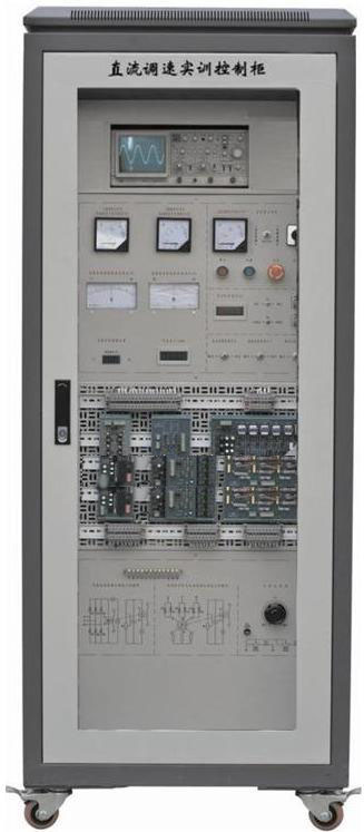 HKZLTS-2型直流调速实训控制柜