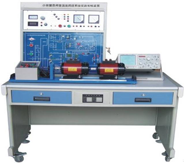 HKTS-12型小容量晶闸管直流调速系统实训考核装置