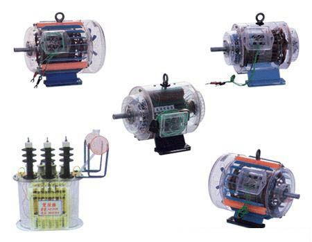 HK-11电动机、发动机、变压器模型