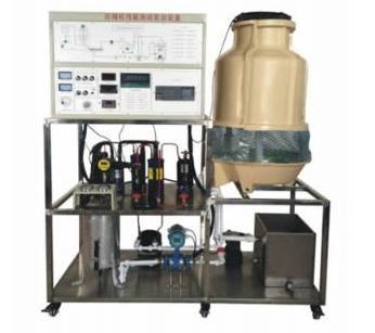 智能型制冷压缩机性能测试实训装置