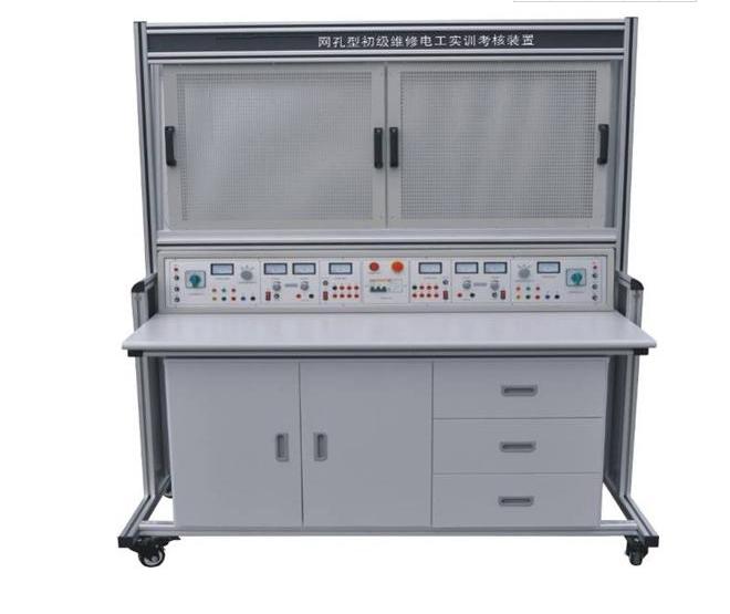 HKKB-08A型网孔型初级维修电工实训考核装置