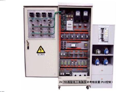 HK-76C型高级电工电拖实训考核装置(PLC控制)