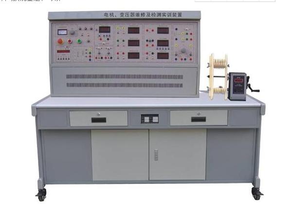 HK-45型 电机检修技能实训装置