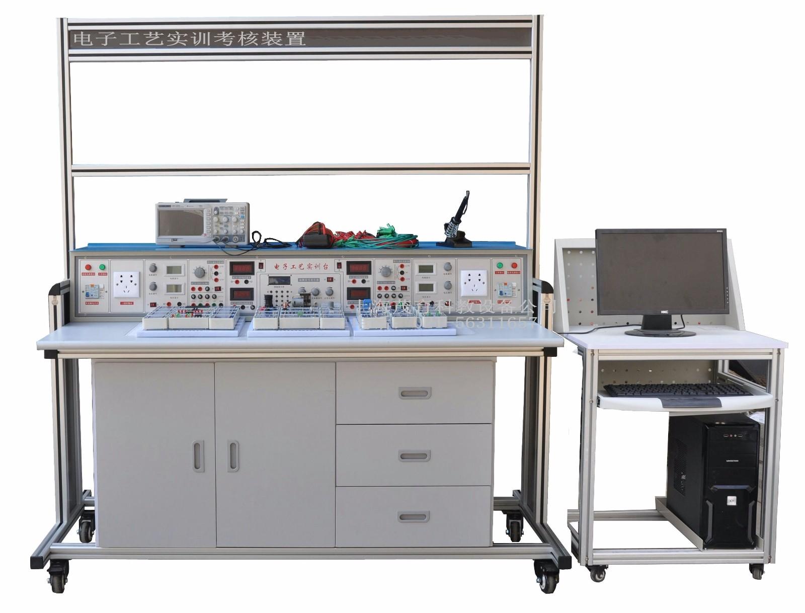 HKGY-04电子工艺综合实训考核装置