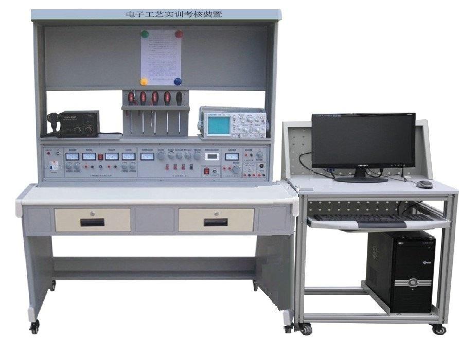 HKGY-07C电子工艺实训考核台