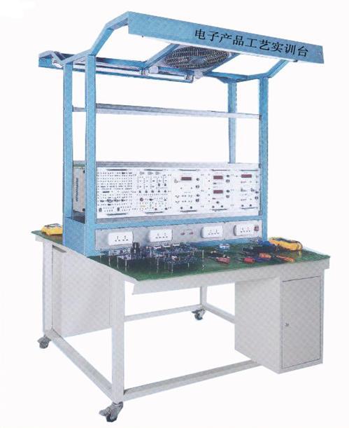 HKGY-02型电子装配实训台.电子产品工艺实训台