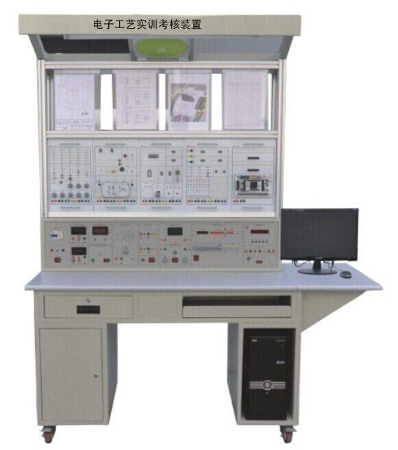 HKGY-07B型电子工艺实训考核装置
