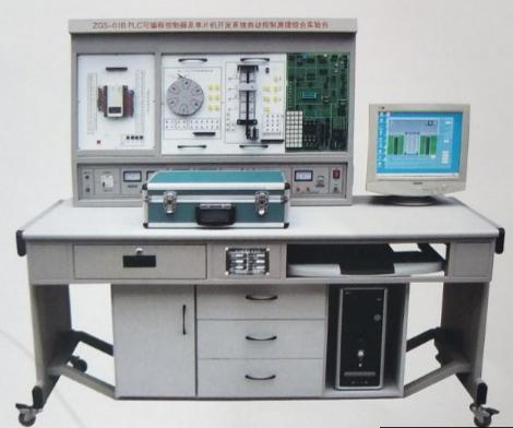 HKS-01B型PLC可編程控制器、單片機開發應用及變頻調速綜合實訓臺