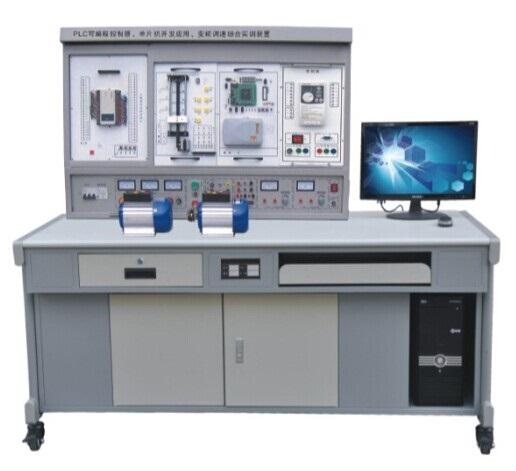 HKBC-62C型PLC可编程控制器、变频调速综合实训装置