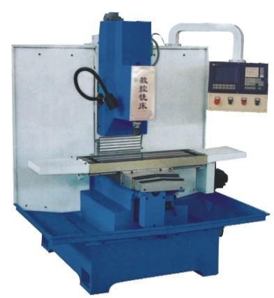 HKSK-125型立式數控銑床(教學/生產兩用型)
