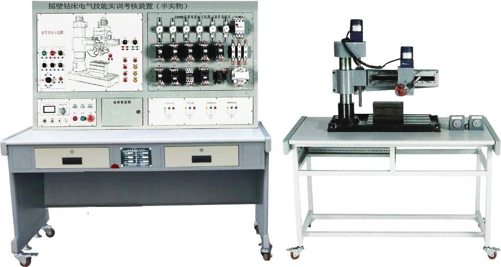 HKJCBS-Z3040 搖臂鉆床電氣技能實訓考核裝置(半實物)