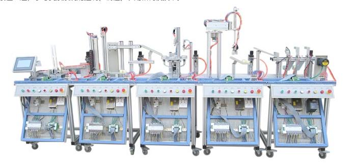 HK-JD型MPS机电一体化柔性生产线加工实训系统(5站)