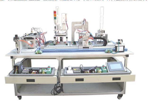HK-JD3型光機電氣一體化控制實訓系統.機電一體化控制實驗設備.光機電一體化實訓設備