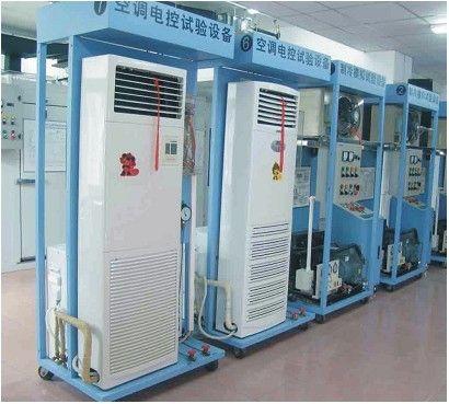 HKZL-1型柜式空调技能综合实训考核装置