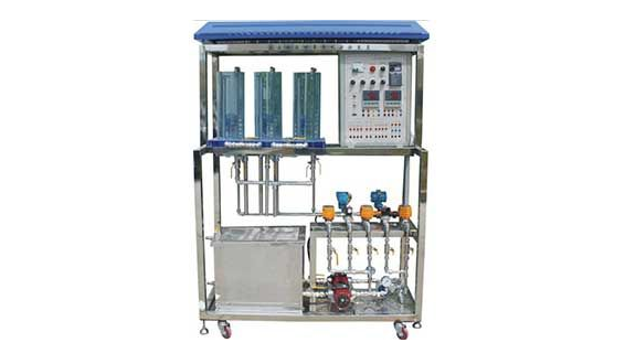 HKGCK-01F型三容水箱對象系統實驗裝置