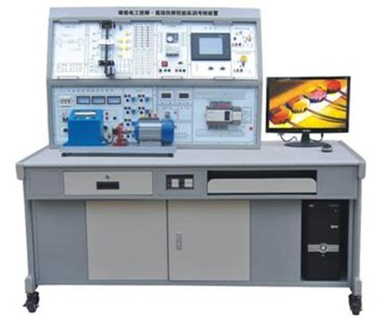 HKJS-93A型 维修电工技师、高级技师技能实训考核装置_维修电工实训|维修电工实训考核装置
