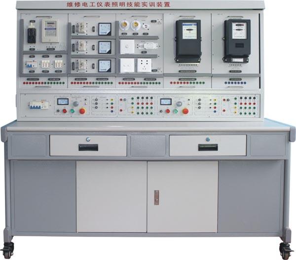 HKW-92D型维修电工仪表照明实训考核装置_维修电工仪表实训厂家|维修电工实训考核装置