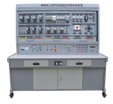 HKW-92E型维修电工电气控制技能实训考核装置_维修电工电气技能实训|维修电工实训考核装置