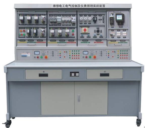HKW-92F型维修电工电气控制及仪表照明电路综合实训考核装置_维修电工技能考核|维修电工实训考核装置