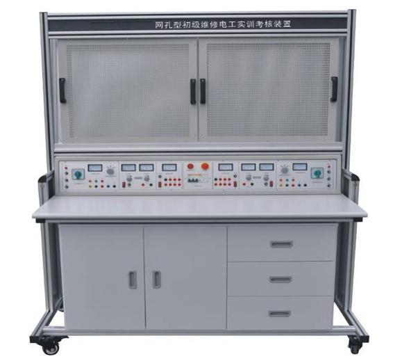 HKWK-99A型网孔型初级维修电工实训考核装置_维修电工实验台厂家|维修电工实训考核装置