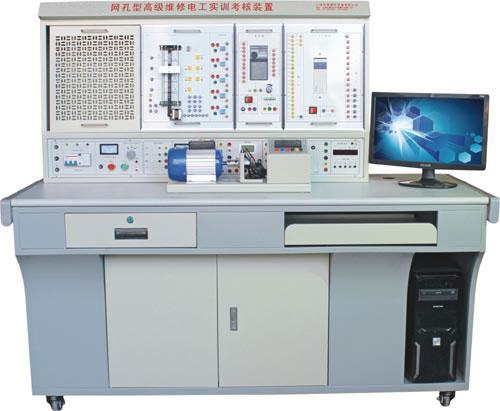 HKWK-99C型 网孔型高级维修电工实训考核装置_维修电工实验设备|维修电工实训厂家