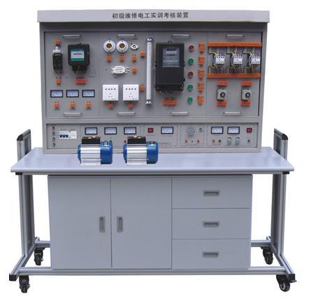 HKWX-272型初级维修电工实训考核装置_维修电工技师|维修电工实训考核装置