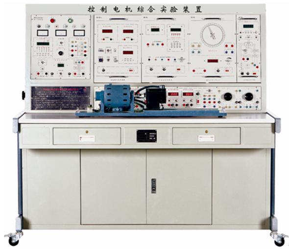 HKDK-2型 控制电机综合实验装置_电工电子实验设备|电力电子及电机自动控制设备