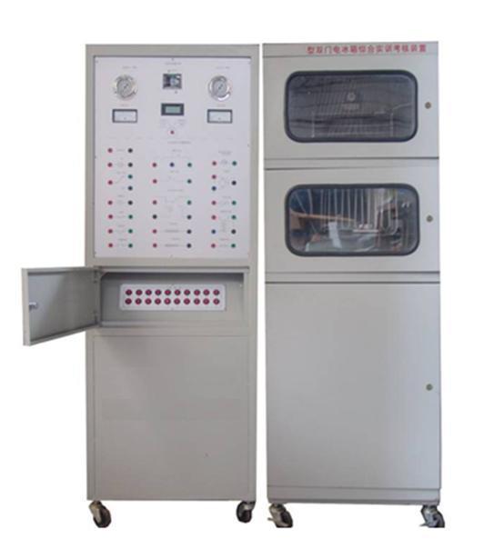 HKJS-12型双门电冰箱综合实训考核装置_制冷制热实训设备|空调与制冷设备实训装置