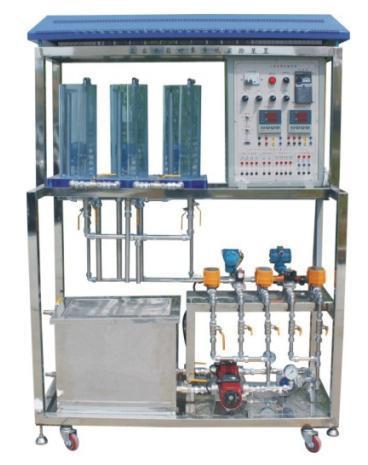 HKJZ-2型三容水箱对象系统实验装置_过程控制及综合自动化实验系列 过程控制及综合自动化设备