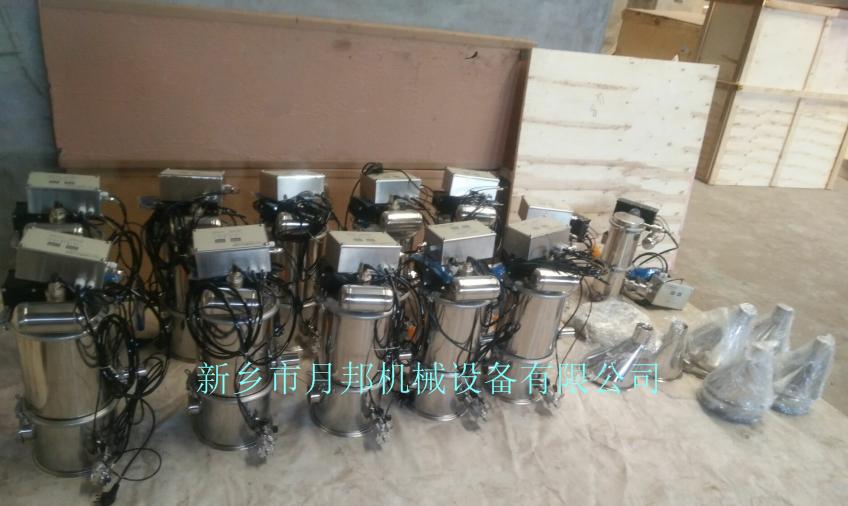 QVC-2气动式真空上料机