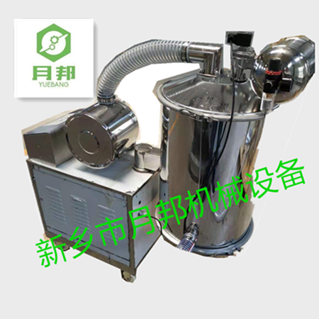 电动真空加料机EVC-3