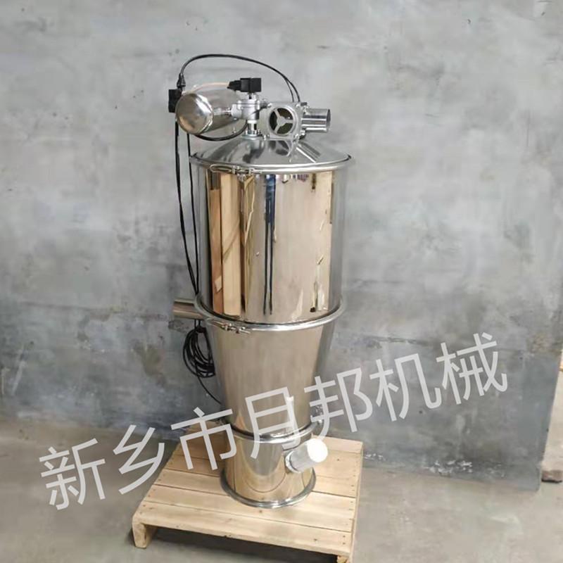 电动式真空上料机EVC-5