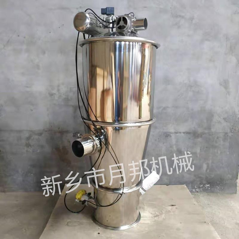 电动真空加料机EVC-6真空上料机价格原理图片