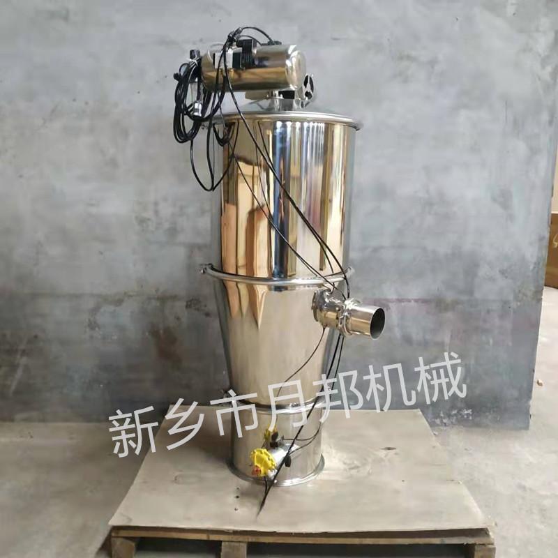 电动真空加料机EVC-7