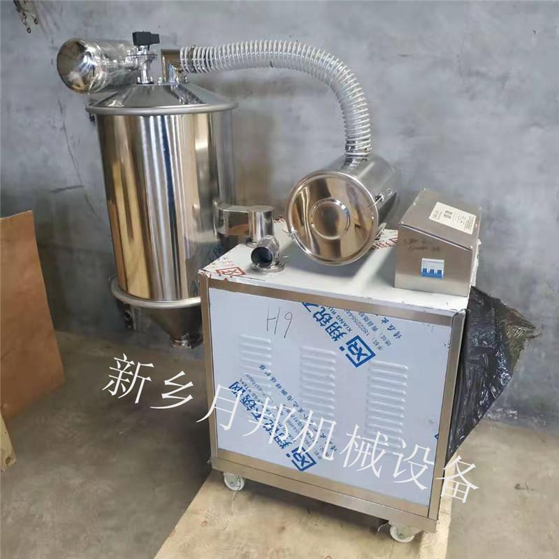 电动真空加料机EVC-4