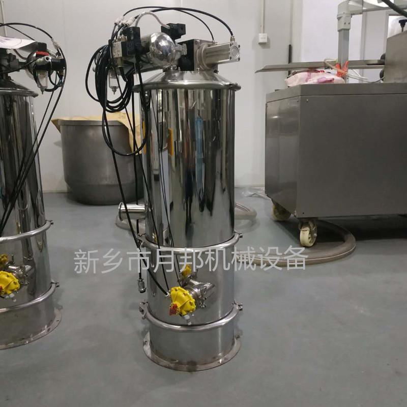 电动真空加料机EVC-1