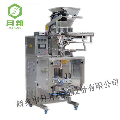 MB-50B2C咖啡条包装机