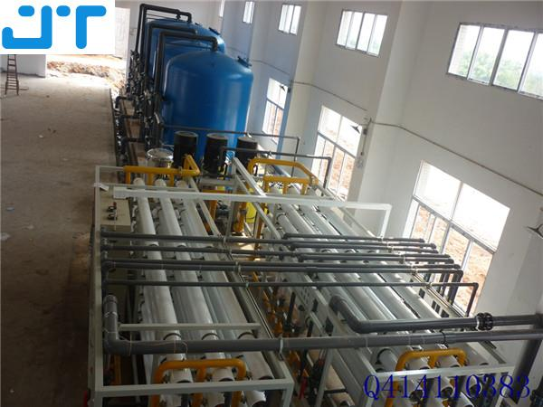 锅炉补给水处理系统