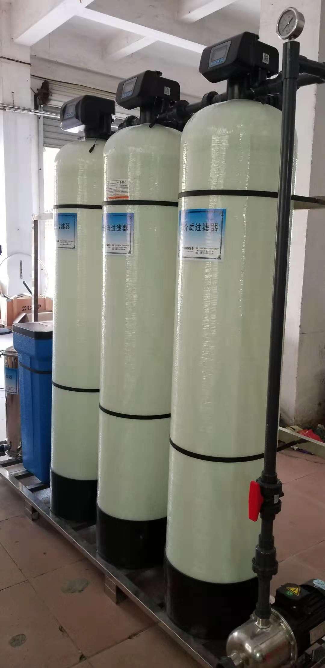 软水过滤设备