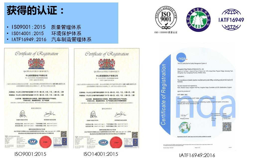 认证20190823_084157